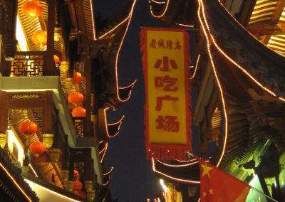 citta' vecchia shanghai7